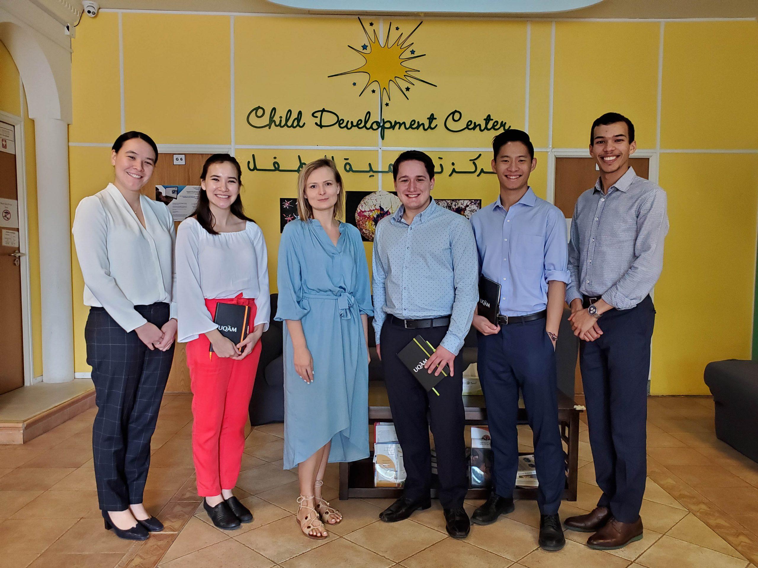 Aleo VR Child Development Center Qatar